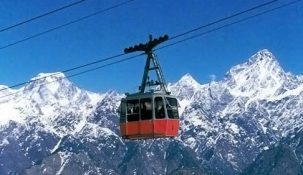 Ropeway at Nainital, Uttarakhand, Kumaon, North India