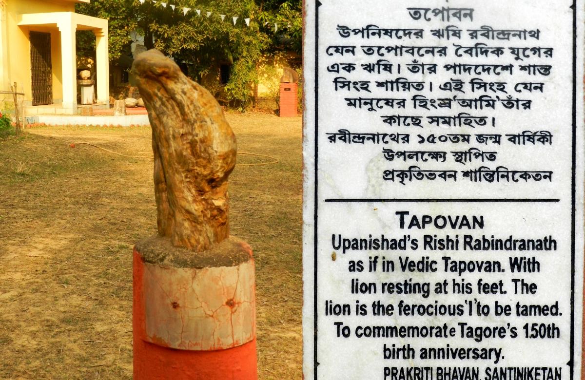 Natural rock sculpture, Tagore, Prakriti bhavan, Shantiniketan