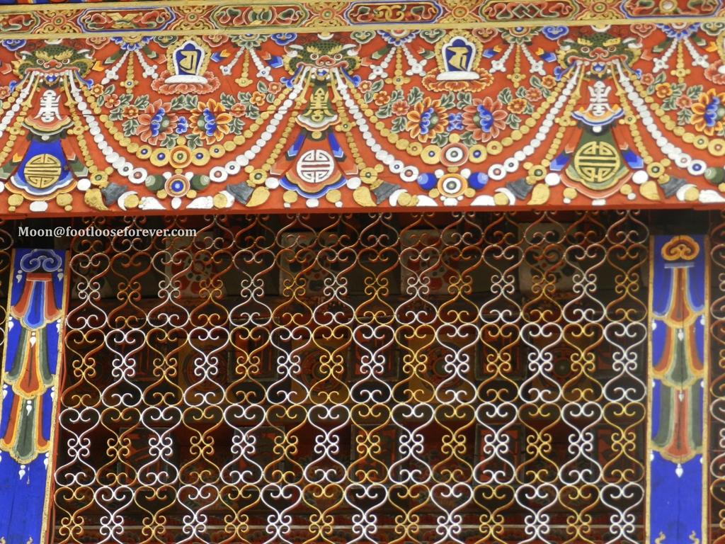 Kichu monastery, Paro
