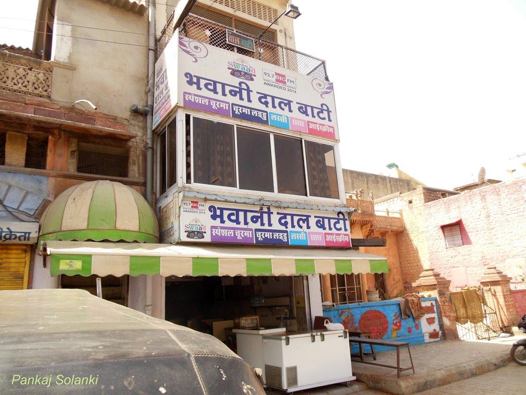 Bhawani Dal Bati, Jodhpur, Jodhpur food