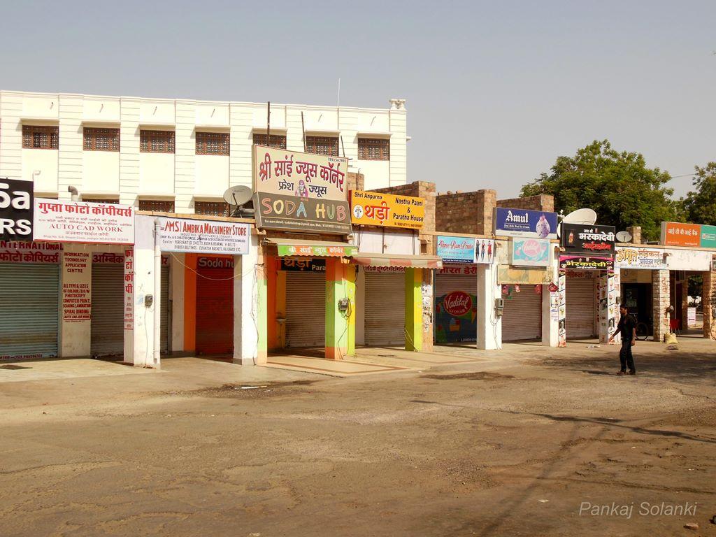 Shastri Circle Shops, jodhpur